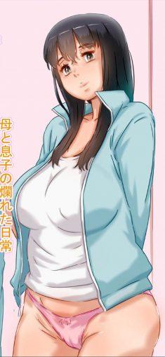 Hirekatsu – Haha to no Seikatsu