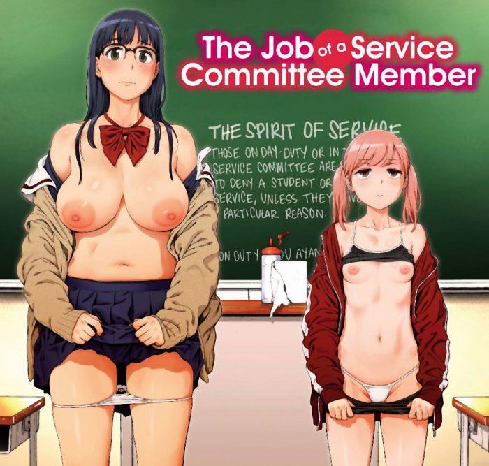 Kiyoshiro Inoue – The Job of a Service Committee Member