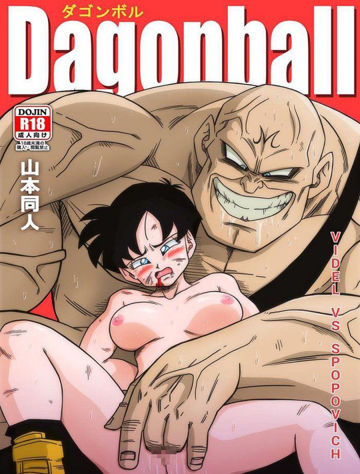 Yamamoto – Videl vs Spopovich – Dragon Ball Z